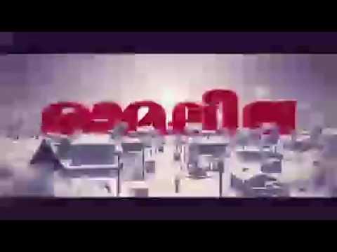 Ramleela Movie Official Teaser 2 /Dileep /Prayaga Martin