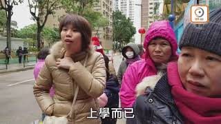 Publication Date: 2018-02-01 | Video Title: 網民熱話:為學生遮風擋雨 好有愛副校長現真身!