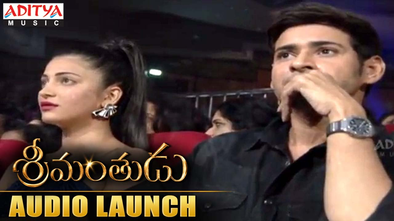 Jaago Jaago Song Launch At Srimanthudu Audio Launch || Mahesh Babu, Shruti  Haasan, Devi Sri Prasad