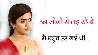 Rashmika Mandanna || Best Dialogue Whatsapp Status || Dear comrade || P K Creation of love
