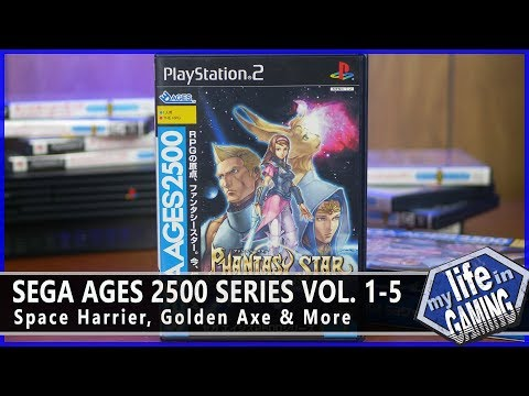 Sega Ages 2500 Vol. 1-5 - Space Harrier, Golden Axe, & More :: Game Showcase - MY LIFE IN GAMING