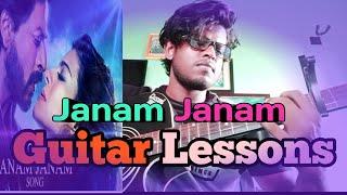 JANAM JANAM   DILWALE    GUITAR INTRO AND VERSE 1 TUTORIAL   JAYANTA SHOUNDA.