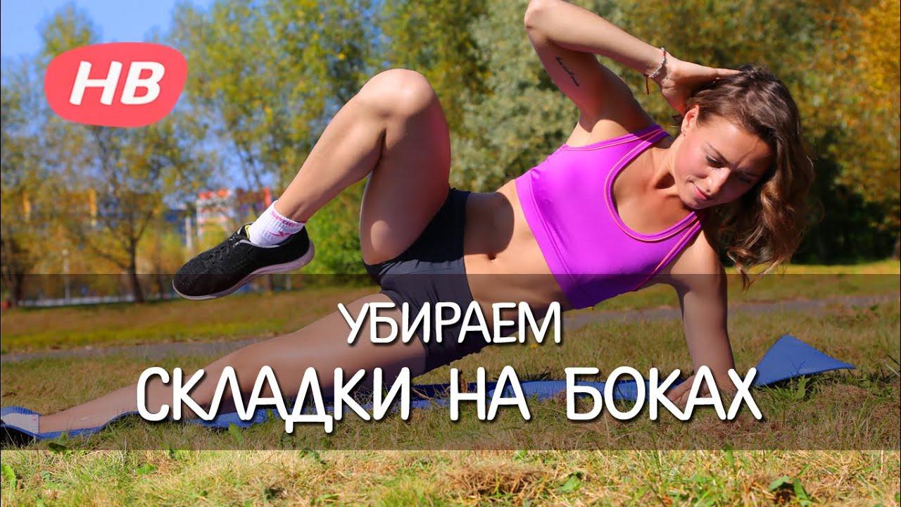Самые действующие диеты и средства для быстрого похудения