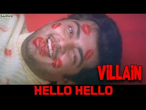 Thumbnail: Villain - Hello Hello Video Song | Ajith Kumar | Meena | Kiran