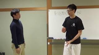 身体原理の伝授1 thumbnail