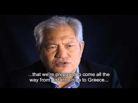 The Chinese World Order (VPRO Backlight)