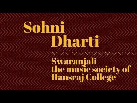 Swaranjali - Sohni Dharti(Cover)