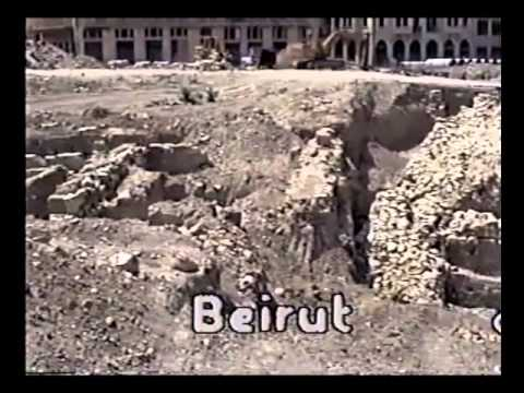 The History of Lebanon Part 2-Beirut