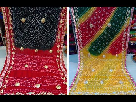 Traditional Bandhej/Bandhani Silk Sarees With Gota Patti Embroidery   Ethnic Saree Designs (2020)