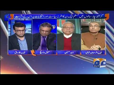 Aapas Ki Baat - 02-January-2018 - Geo News