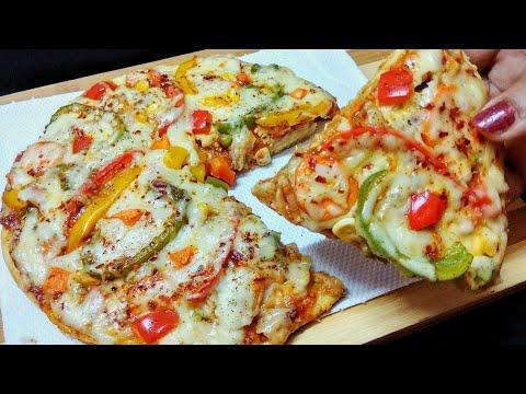 बिना ओवन के कढ़ाई मे पिज्जा बनाने का सबसे आसान तरीका | Cheese Pizza Recipe In Kadhai | Veg Pizza.