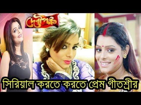 দেবীর সিরিয়াল করতে করতেই প্রেম,জানুন তার সম্পর্কে|Geetashree Roy|star jalsha,Devi Pokkho|zee bangla