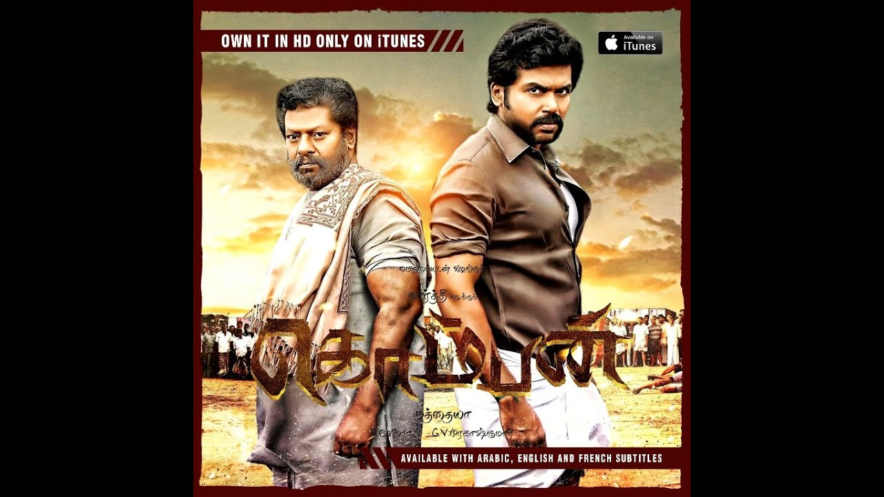pandya nadu tamil full movie free download