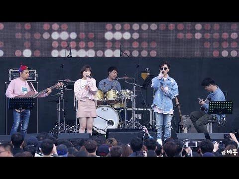악동뮤지션 (AKMU) - 오랜날 오랜밤 (LAST GOODBYE) Live [벚꽃피크닉페스티벌] 170408