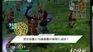 Sengoku Musou 3 - Kotaro 1/2