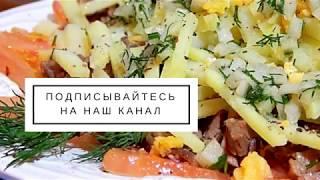 Простой Вкусный мясной салат рецепт