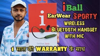 iBall Earwear Sporty wireless Bluetooth handset with mic review bluetooth earphone unboxing video