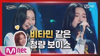 [3회] 이나영 - Only One | 블라인드 오디션…