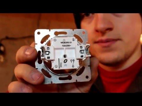 Как подключить проходной выключатель макел