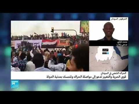 على ماذا يراهن المجلس العسكري في السودان بعد خطاب نائب رئيسه؟  - نشر قبل 56 دقيقة