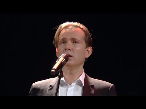 Клип Олег Погудин - Я помню вальса звук прелестный