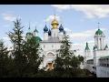 МОНАСТЫРИ РОССИИ. Спасо - Яковлевский Дмитриев монастырь.