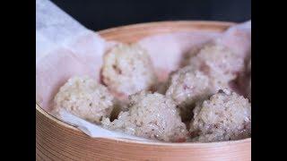 珍珠丸子  Rice Meat Balls