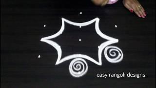 Easy rangoli kolam arts designs with dots || latest cute beginners muggulu || pretty rangavalli