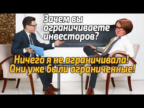 Запрет трейдинга в РФ! Что нельзя делать с акциями?