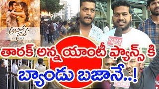 Jr. NTR Fans Warning To Anti-Fans | Aravinda Sametha Pre-Release Event | Hyderabad | Mahaa Exclusive