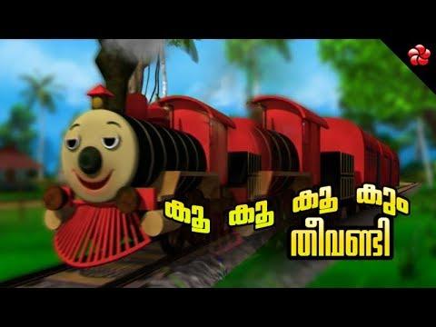 Download Koo koo koo kum theevandi ★ #Manjadi Malayalam nursery rhyme