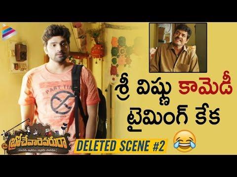 sree-vishnu-hilarious-comedy-scene-|-brochevarevarura-movie-deleted-scene-2-|-nivetha-thomas-|-rahul
