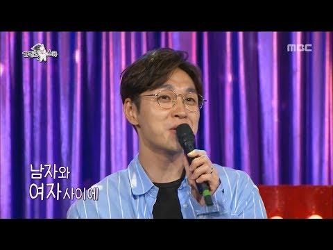 [RADIO STAR] 라디오스타 - Lee Seok-hun sung 'Will You Marry Me..' 20170614
