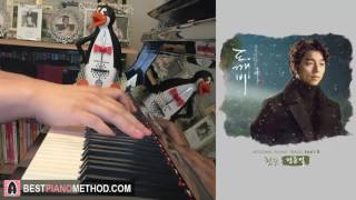 [goblin 도깨비 ost part 8] 첫 눈 (the first snow) - by 정준일 (jung joonil) (piano cover amosdoll)