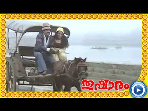 Youvanam Poovanam... - Song From - Malayalam Movie Thusharam [HD]