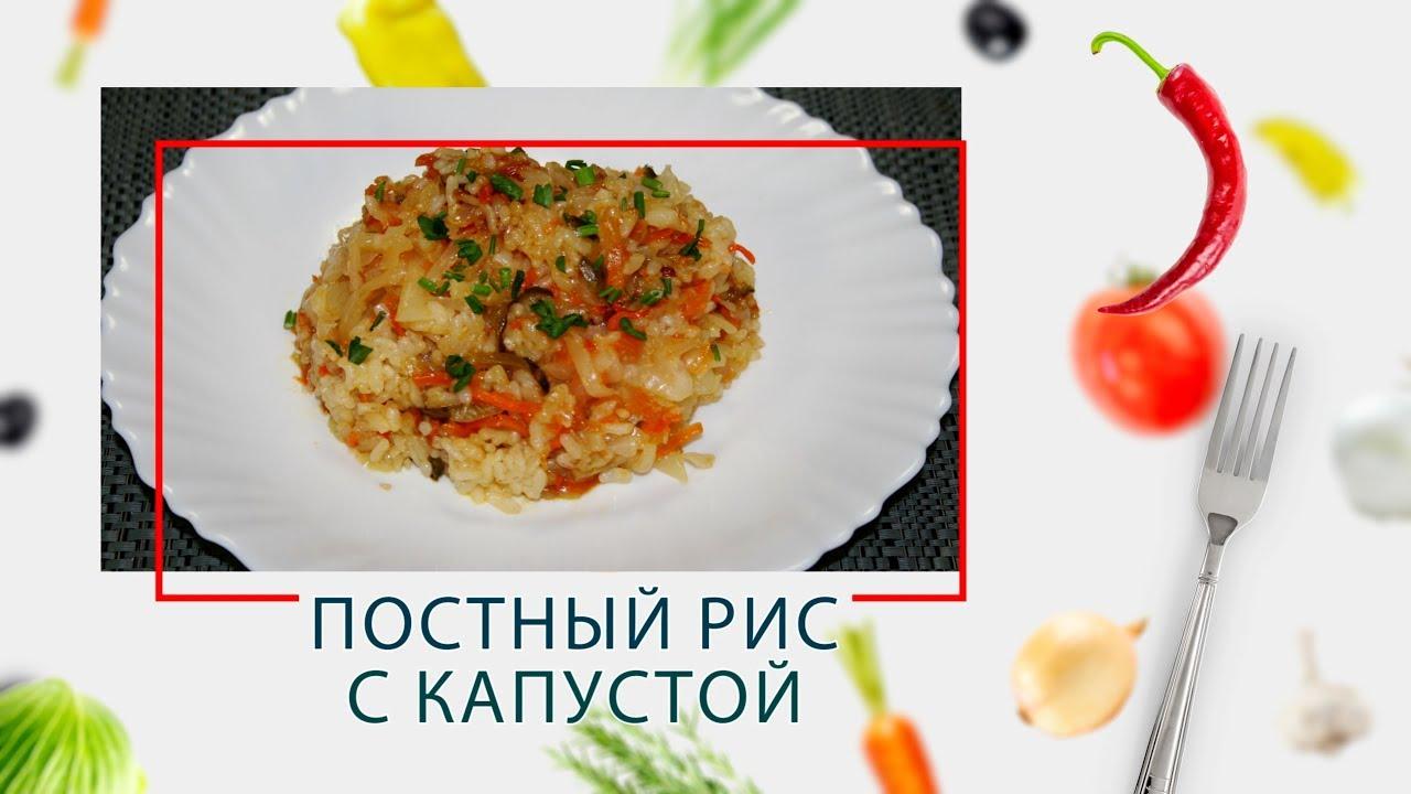 Постный рис с капустой в ARC–QDL-514D