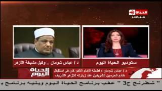 فيديو..شومان: توقيع اتفاقية إنشاء قناة تليفزيونية ناطقة باسم الأزهر