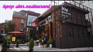 KPOP STAR RESTAURANT #17