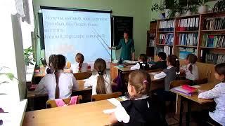 Открытый урок по татарскому языку в 4 классе.Учитель: Ахтамова Лилия Мухлисовна