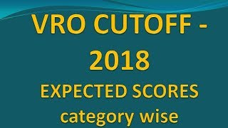 tspsc VRO exam 2018 cutoff score|| category wise details