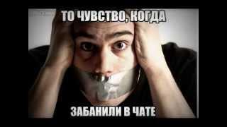 Приколы в Танках Онлайн от иголки))
