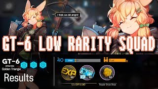 【Arknights】GT-6 Golden Triangle | Low Rarity Squad | F2P Build / Guide