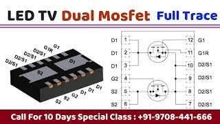 LED TV Repairing Course | How to Trace Dual Mosfet in LED TV mother Board