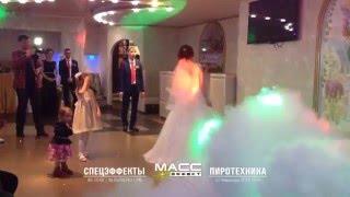 Свадьба Павла и Татьяны в облаках. Первый танец молодожёнов. Тяжёлый дым в Чебоксарах