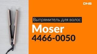 фен Moser 4466-0050
