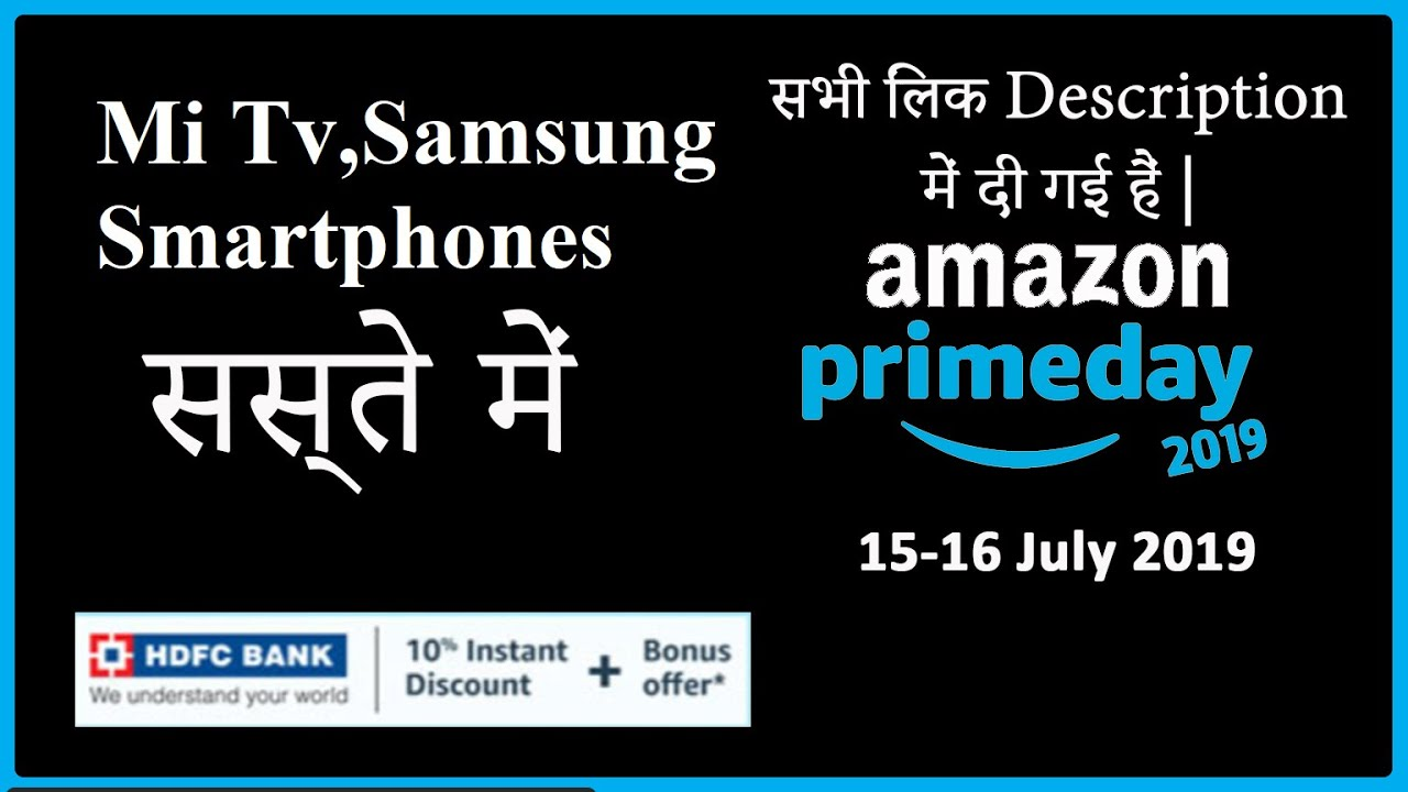 Amazon Prime Day 15-16 July 2019-All Deals