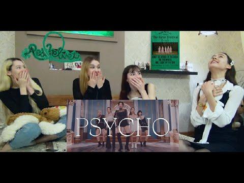 [ENG/RUS SUB] Red Velvet 'Psycho' (Song+MV) and SULLI 'Goblin' Reaction | Реакция