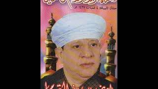 الشيخ ياسين التهامى ــ إذا ما بدت روحى ــ جزء من قصيدة فى حضرة المحبوب 2008