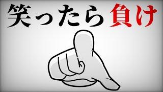 【アニメ】拾い食いはダメ、絶対。。。
