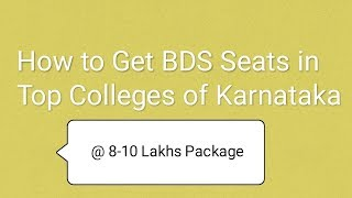 How to Get Top BDS College at very low Fees   KEA Registration 2018  Karnataka MBBS Admission
